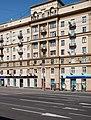 Moscow, Sadovaya-Chernogryazskaya 13-3, July 2012.jpg