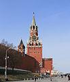 Moscow SpasskayaTower D22.jpg