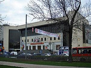 Московский цирк Никулина на Цветном бульваре является одним из старейших в стране.  Здание было построено специально...