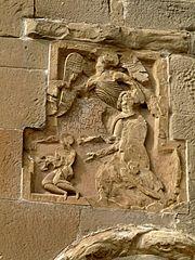 Jvari inscriptions
