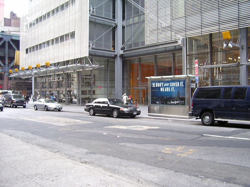 File:Muji NYC outside 8.jpg