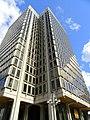 Municipal Services Building (Philadelphia, Pennsylvania)DSC06786.jpg