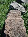 Myriameterstein 9 linksrheinisch Rhinau Landseite.JPG