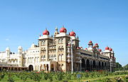 The Amba Vilas palace at Mysore, one of the foremost centers of the fine arts in the post-Vijayanagara days, is an important tourist attraction.