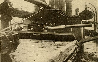 Q-ship - Q ships hid naval guns behind moveable panels.