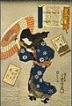 NDL-DC 1313075-Utagawa Kunisada-百人一首絵抄 十五 光孝天皇-crd.jpg