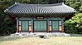 Naesosa Avalokitesvara Hall 13-04604 - Buan-gun, Jeollabuk-do, South Korea.JPG