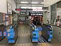 Nagahara Station - Tokyo - Various - Jan 24 2019 13 59 55 437000.jpeg
