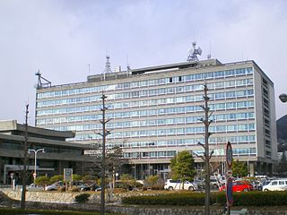 Nagano Prefectural Government Japan.jpg