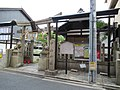 Nakayama jinja Kyoto 001.jpg