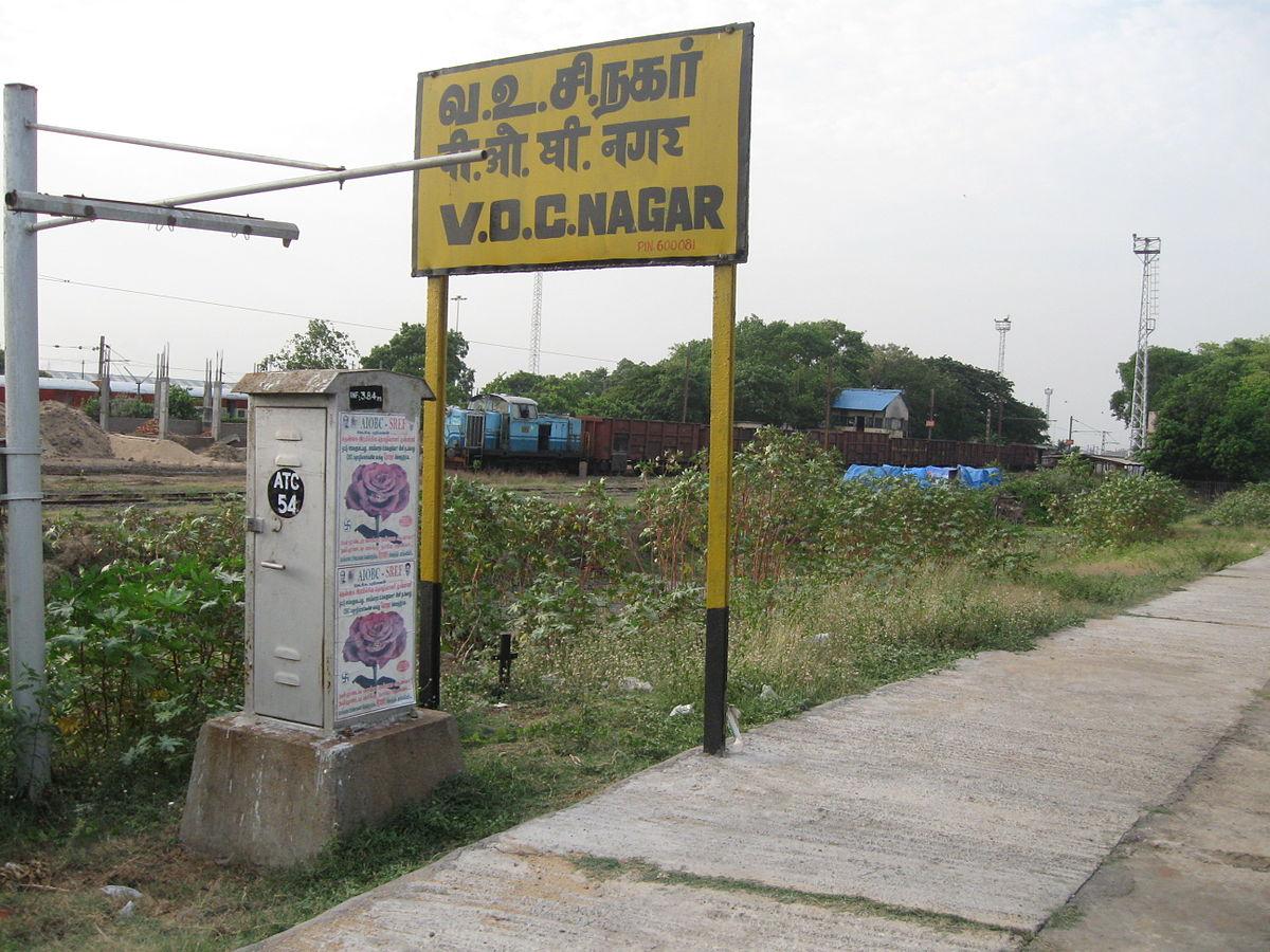 V  O  C  Nagar railway station - Wikipedia