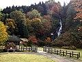 Nanataki-waterfall and water wheel.jpg