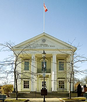 Greater Napanee Town Hall