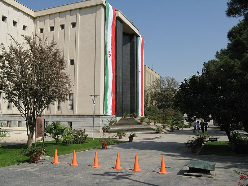 File:National museum of Iran, Tehran - panoramio (1).jpg