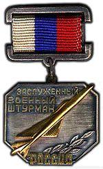 Navigator russian fedeation.jpg