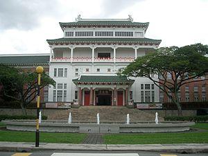 Nanyang University - Main Building of Nanyang University, Singapore