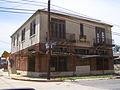 New Orleans 4007 Erato S.White.jpg