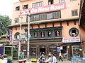 New Road-kathmandu-09.jpg