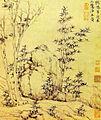 Ni Zan Autumn Wind bamboos.jpg