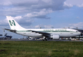 Nigeria Airways A310-200 5N-AUE CDG 1985-7-16.png