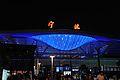 Night scene of Ningbo Railway Station, 2014-06-13 01.jpg