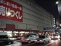 Nihon-bashi Tokyu Eitai Street Side 1999.jpg