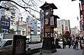Nihonbashi Ningyocho-1.jpg