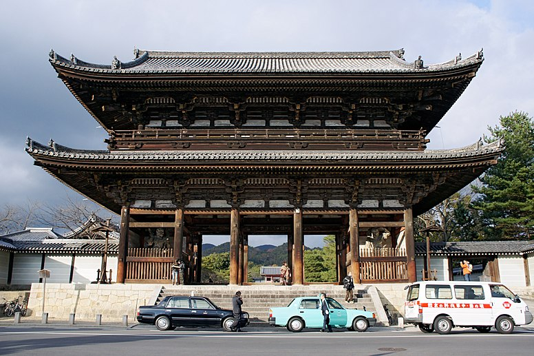 Ninnaji Kyoto01bs4200
