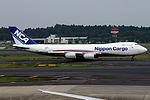 Nippon Cargo Airlines Boeing 747-8KZF (JA12KZ-36137-1422) (20573301481).jpg