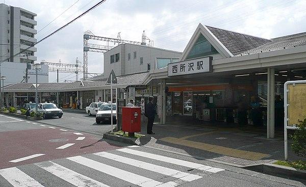 tokorozawa singles 'great experience in tokyo suburb' homestay tokorozawa-city host family accommodation with asa in midoricho, tokorozawa-city for a real travel experience.
