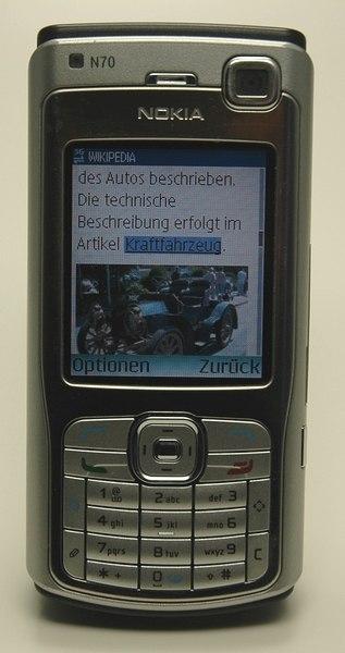 Nokia N70 (1)