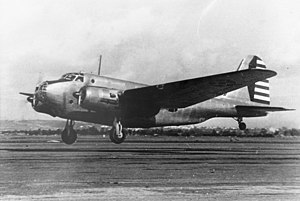 North American XB-21 - Image: North American XB 21 4