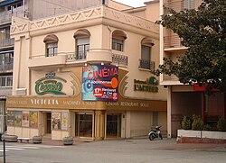 Casino En France Wikip 233 Dia