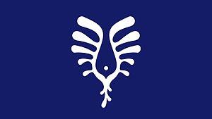 Nunavik - Image: Nunavikflag.color