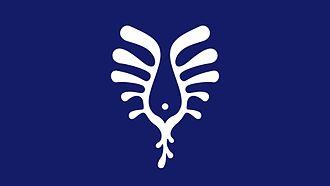 Nunavik - Proposed Nunavik flag