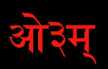 Dayananda Saraswati - Wikipedia
