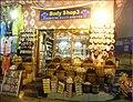Obchod s čaji a kořením - panoramio.jpg