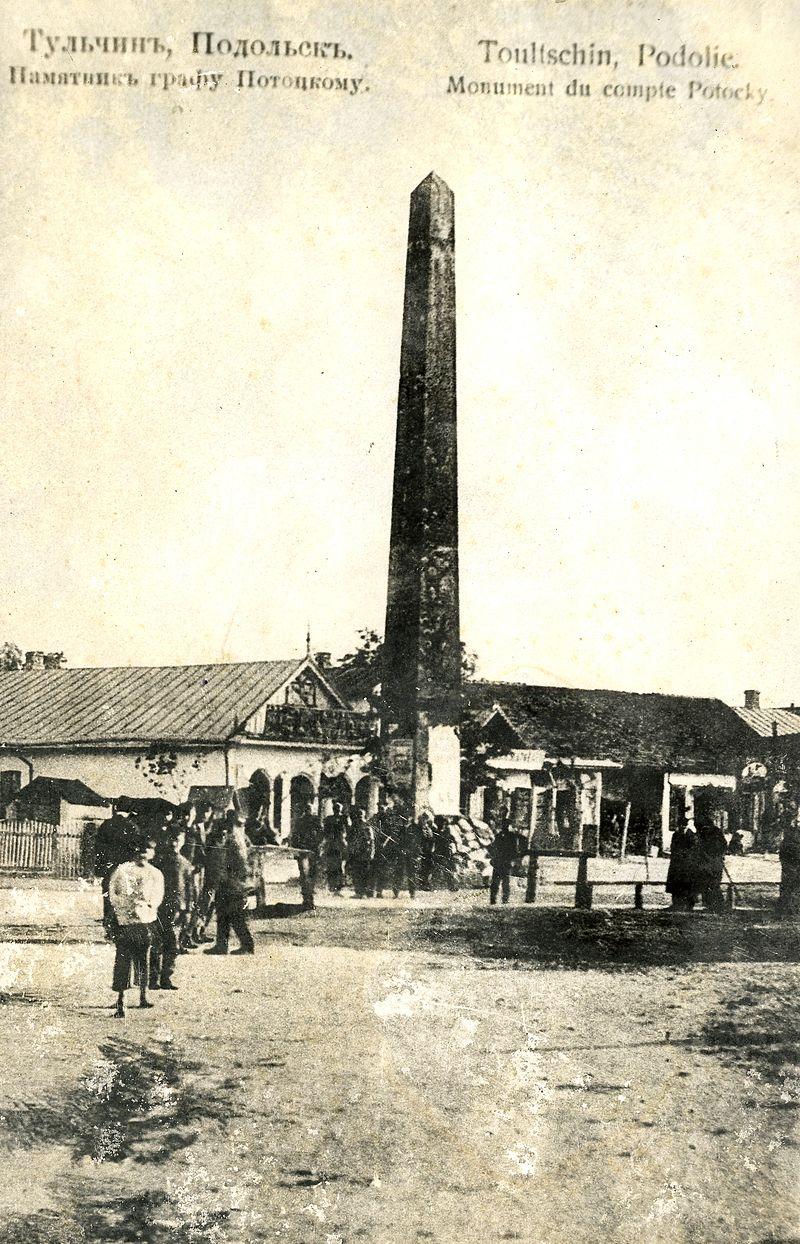 Памятник графу Потоцкому, 1908
