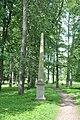 Obelisks Mālpils (Lemburg) muižas parkā, Mālpils, Mālpils pagasts, Mālpils novads, Latvia - panoramio.jpg
