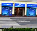 Oddział neoBANKU na Placu Wolności w Poznaniu.png