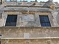 Odos Ippoton, palazzo di francia, stemma di pierre d'aubusson 01.JPG