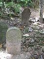 Old Dutch graves Pangkor Island 2007.jpg