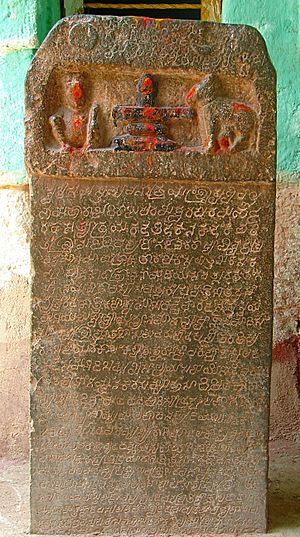 Koppal - 9th century old Kannada inscription at Navalinga temple in Kuknur, Karnataka