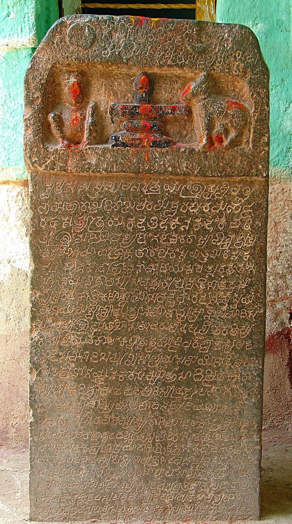 Old Kannada inscription in the mantapa of Navalinga temple at Kuknur