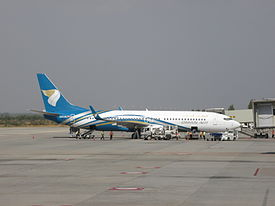 Oman Air aircraft at Bengaluru International Airport.JPG