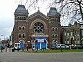 Open Doors Baptist Church, E5 - geograph.org.uk - 2259823.jpg