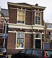 Oranjekade 1 (2015 03 20)-2.jpg