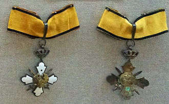 Order of the Phoenix (Greece) - Star of the Order of the Phoenix with swords.