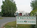 Organic Farm Foods - geograph.org.uk - 423042.jpg