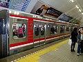 Osaka Subway 30000 series at Umeda Station.jpg
